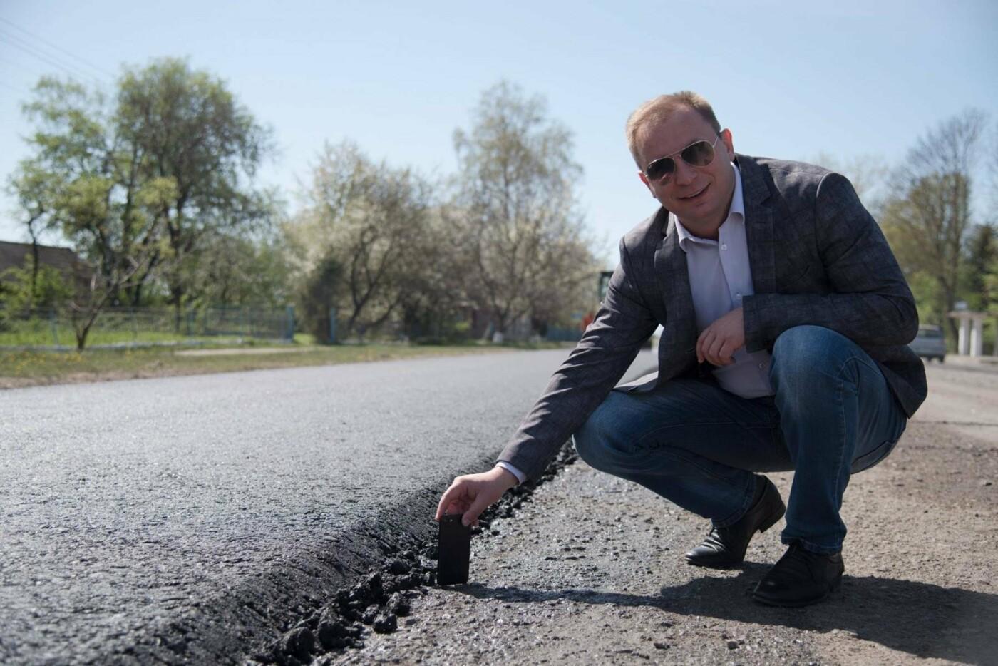 Степан Барна перевірив хід ремонтних робіт стратегічної магістралі М-19 Тернопіль – Кременець (фото), фото-8