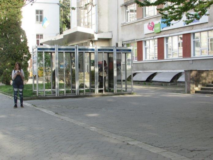 Деякі тернопільські пенсіонери користуються унікальними засобами зв'язку (ФОТО), фото-2