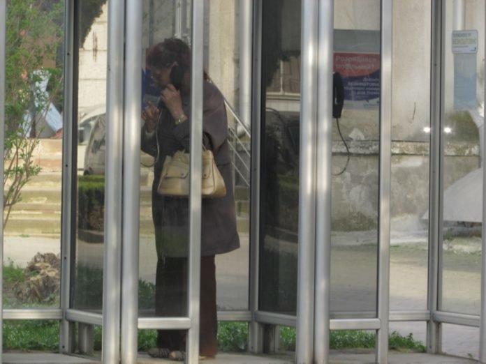 Деякі тернопільські пенсіонери користуються унікальними засобами зв'язку (ФОТО), фото-1