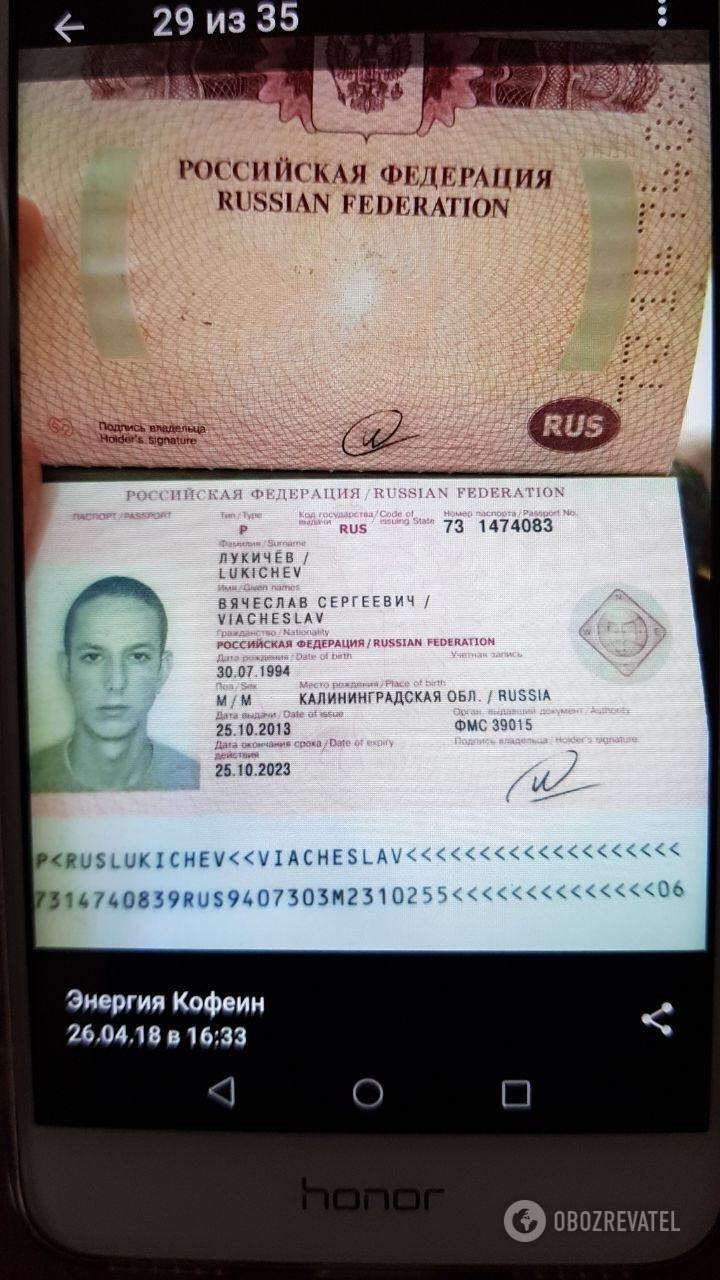 В Харкові затримали групу осіб, які ледь не до смерті побили АТОвця з Тернопільщини через напис на футболці (фото), фото-11