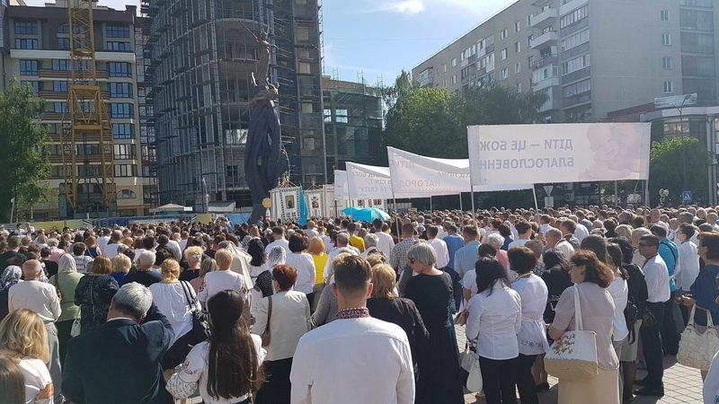 У Тернополі відбувся молитовний похід на захист сім'ї (фото, відео), фото-1