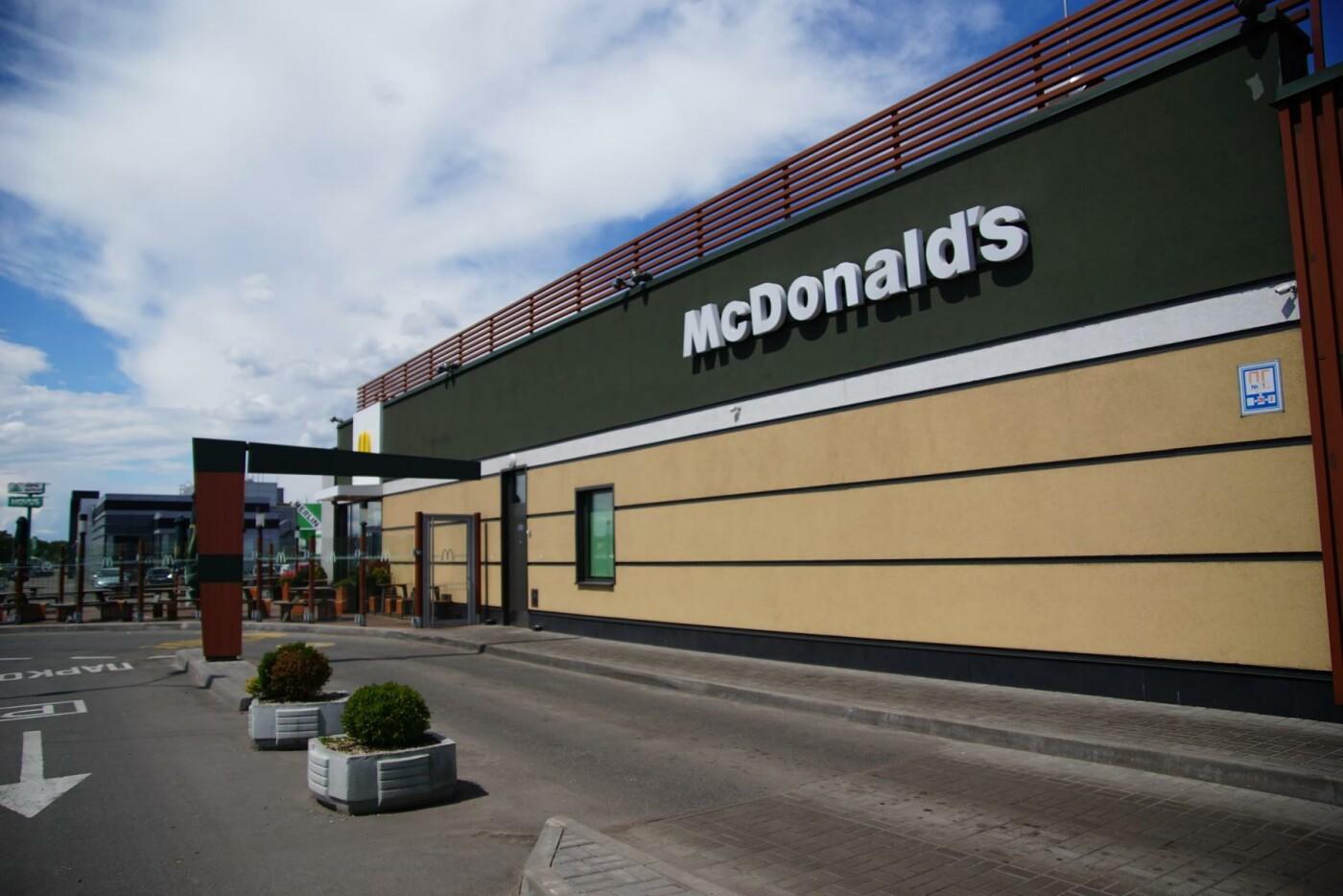 Стало відомо, коли в Тернополі планують офіційне відкриття «МакДональдзу» (ФОТО), фото-1
