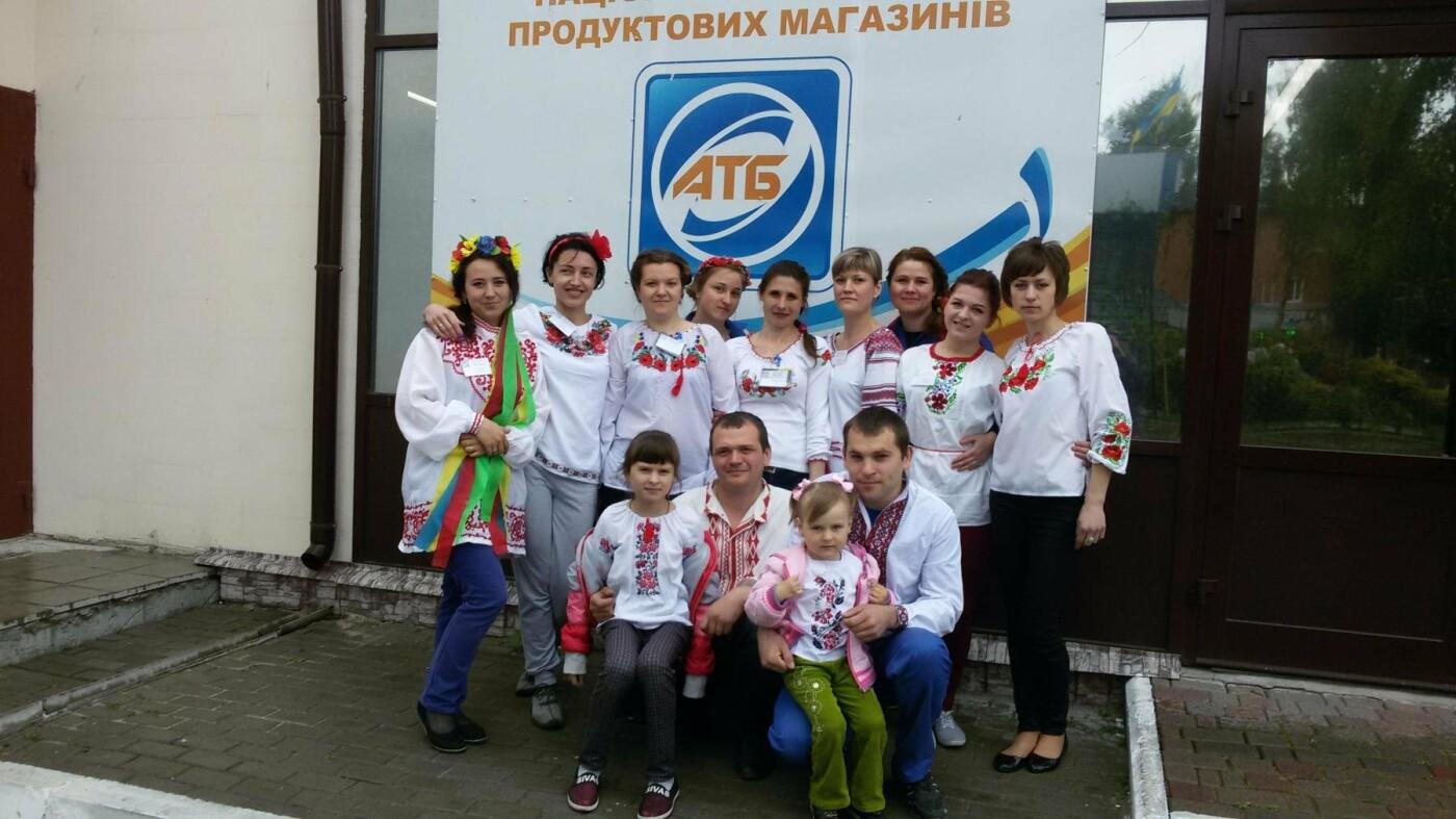 Відкривай Україну разом із «АТБ», фото-2