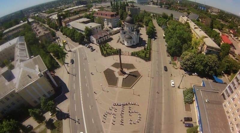 Відкривай Україну разом із «АТБ», фото-3