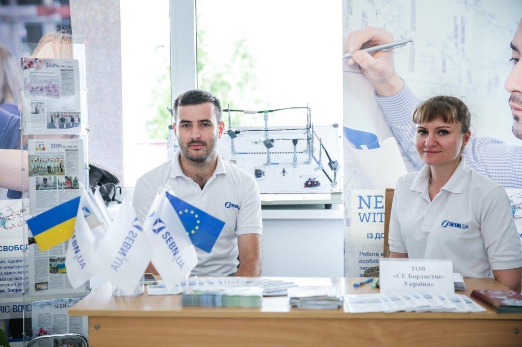 На базі ТНЕУ відбувся «День кар'єри ЄС», фото-3