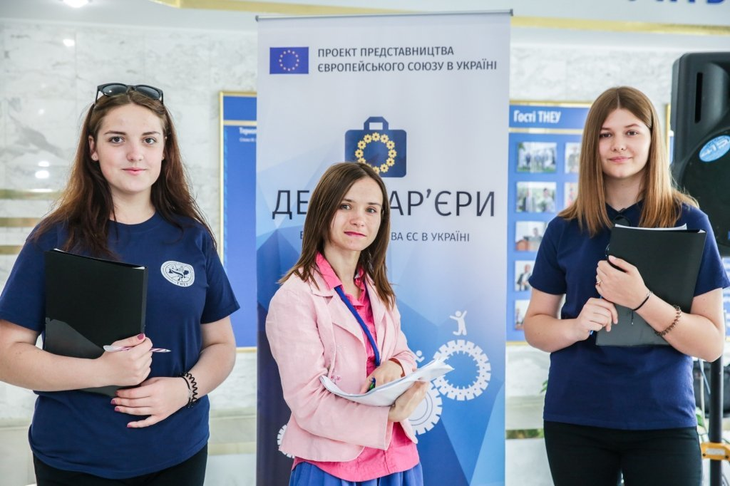 На базі ТНЕУ відбувся «День кар'єри ЄС», фото-15