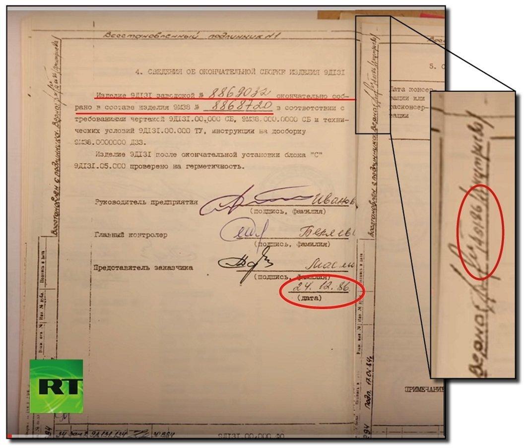 Нестиковки в датах на документах Міноборони Росії