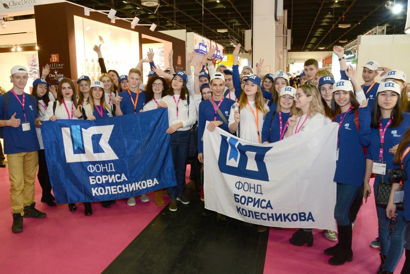 Благодійником 2018 року в сфері науки і освіти став Фонд Бориса Колеснікова, фото-4