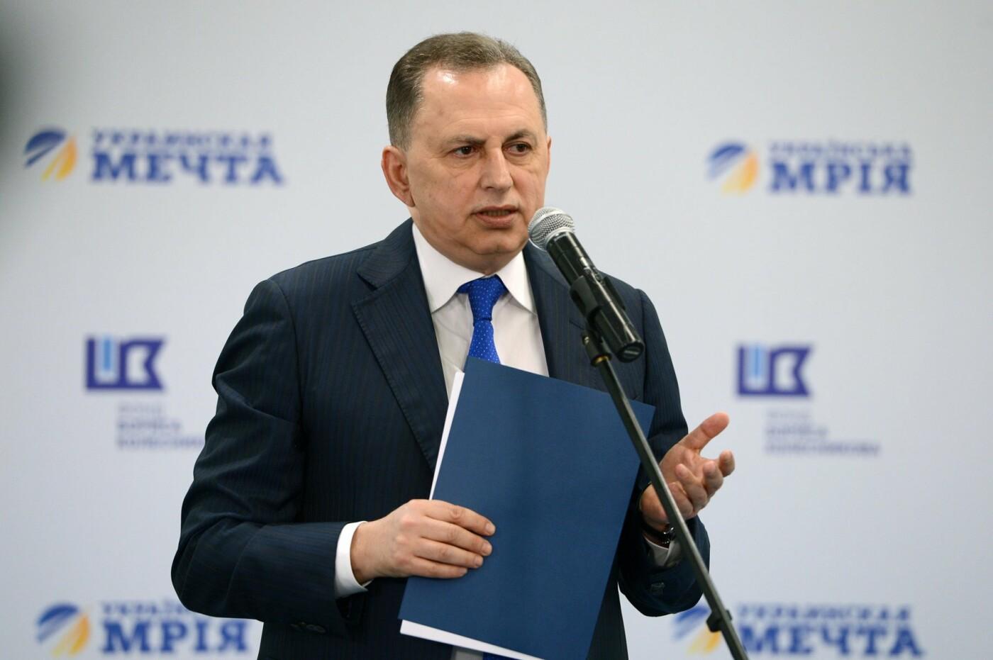 Благодійником 2018 року в сфері науки і освіти став Фонд Бориса Колеснікова, фото-2