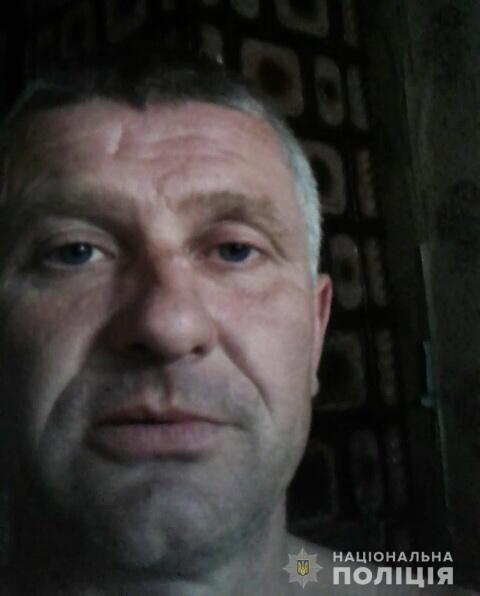 На Тернопільщині син розшукує зниклого батька (фото), фото-1
