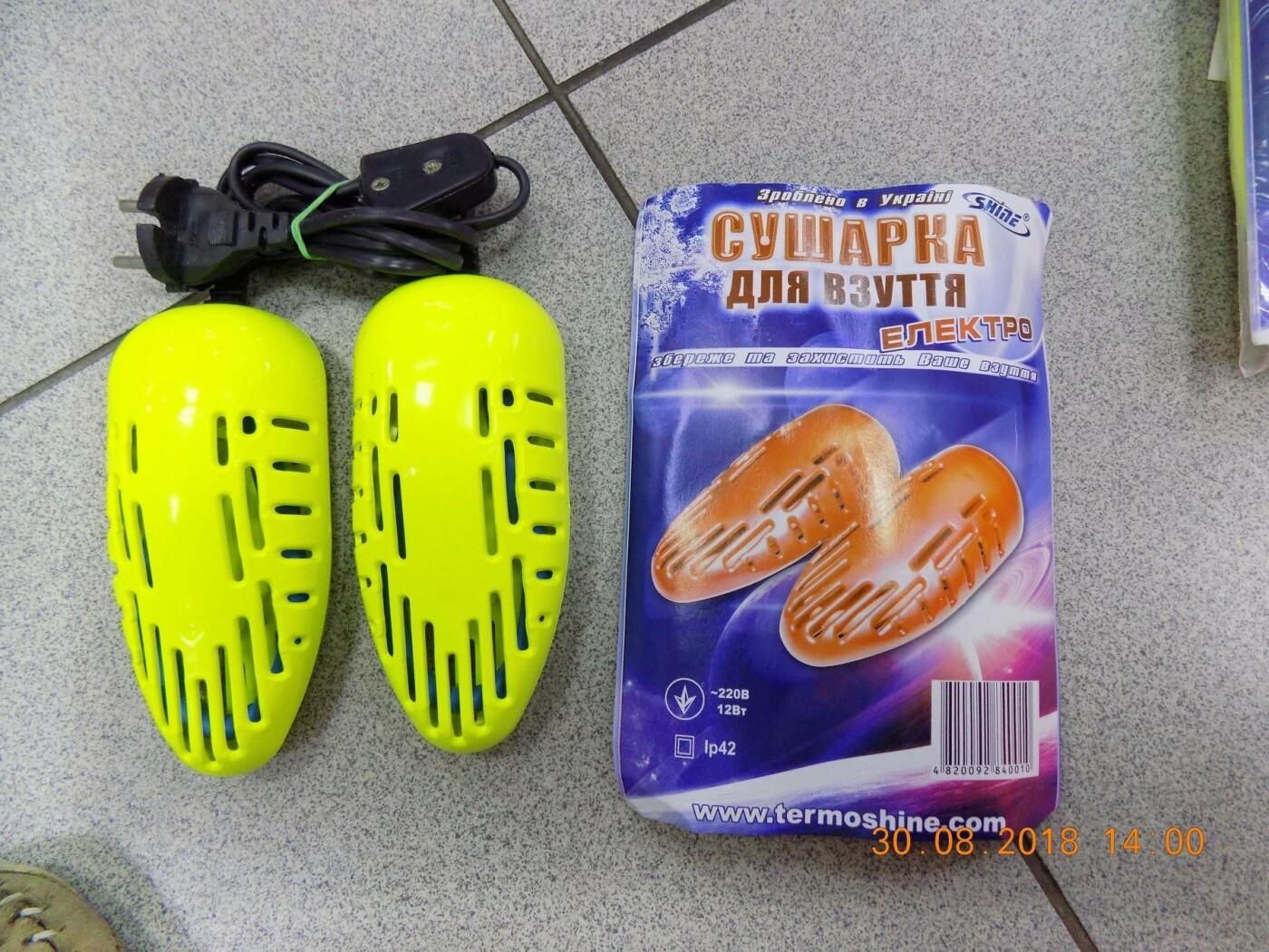На Тернопільщині продаються сушарки для взуття, які становлять загрозу для життя та здоров'я (ФОТО), фото-1