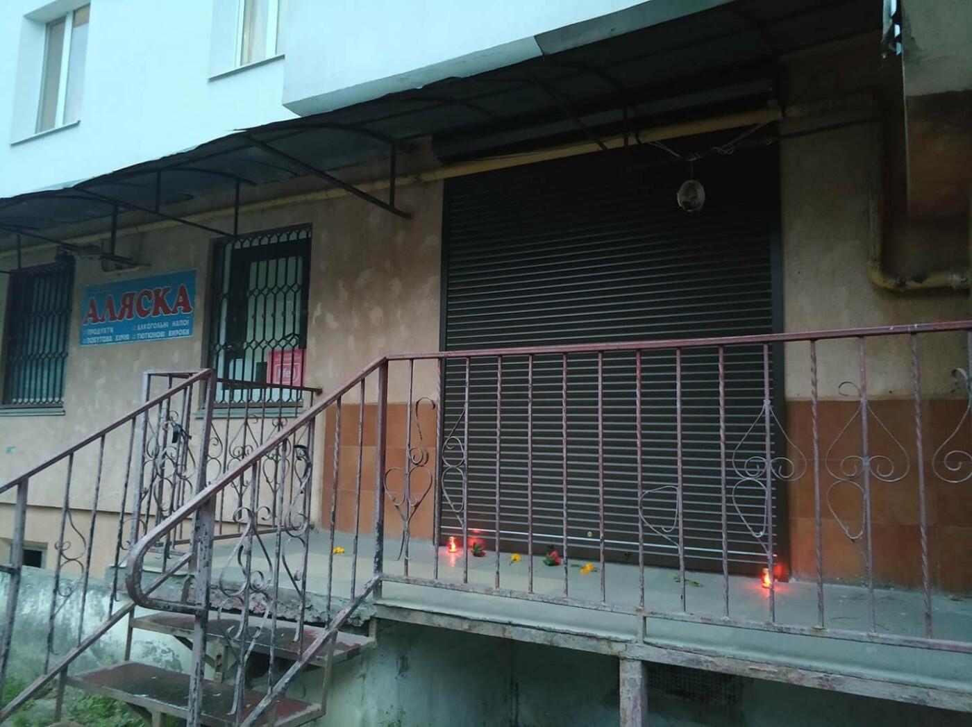 У Тернополі закрили магазин «Аляска», жителі мікрорайону у скорботі (ФОТОСМІХ), фото-2