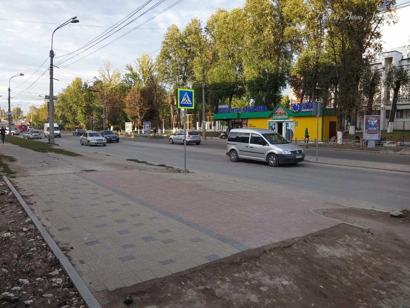 У Тернополі облаштували новий пішохідний перехід з «острівцем безпеки»  (ФОТОФАКТ), фото-1
