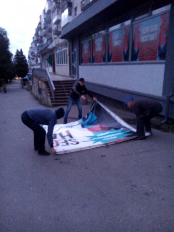 У Тернополі продовжують демонтувати незаконну рекламу (фото), фото-1