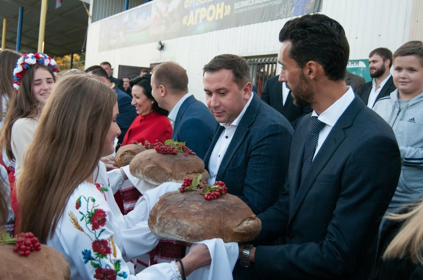 Легенди українського та іспанського футболу зіграли біля Тернополя матч дружби (фото), фото-3