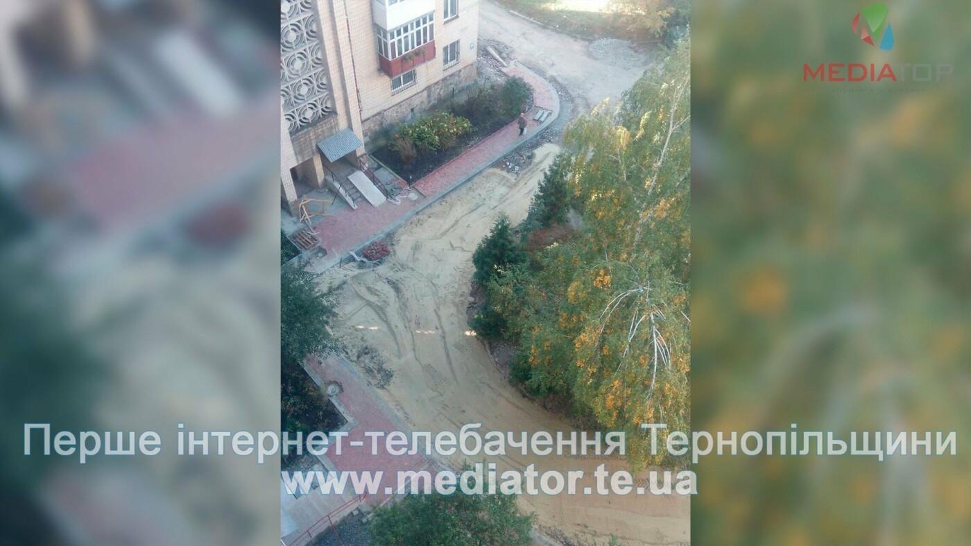Через численні скарги в Тернополі нарешті відновили ремонт розритої ще влітку вулиці (фото), фото-3