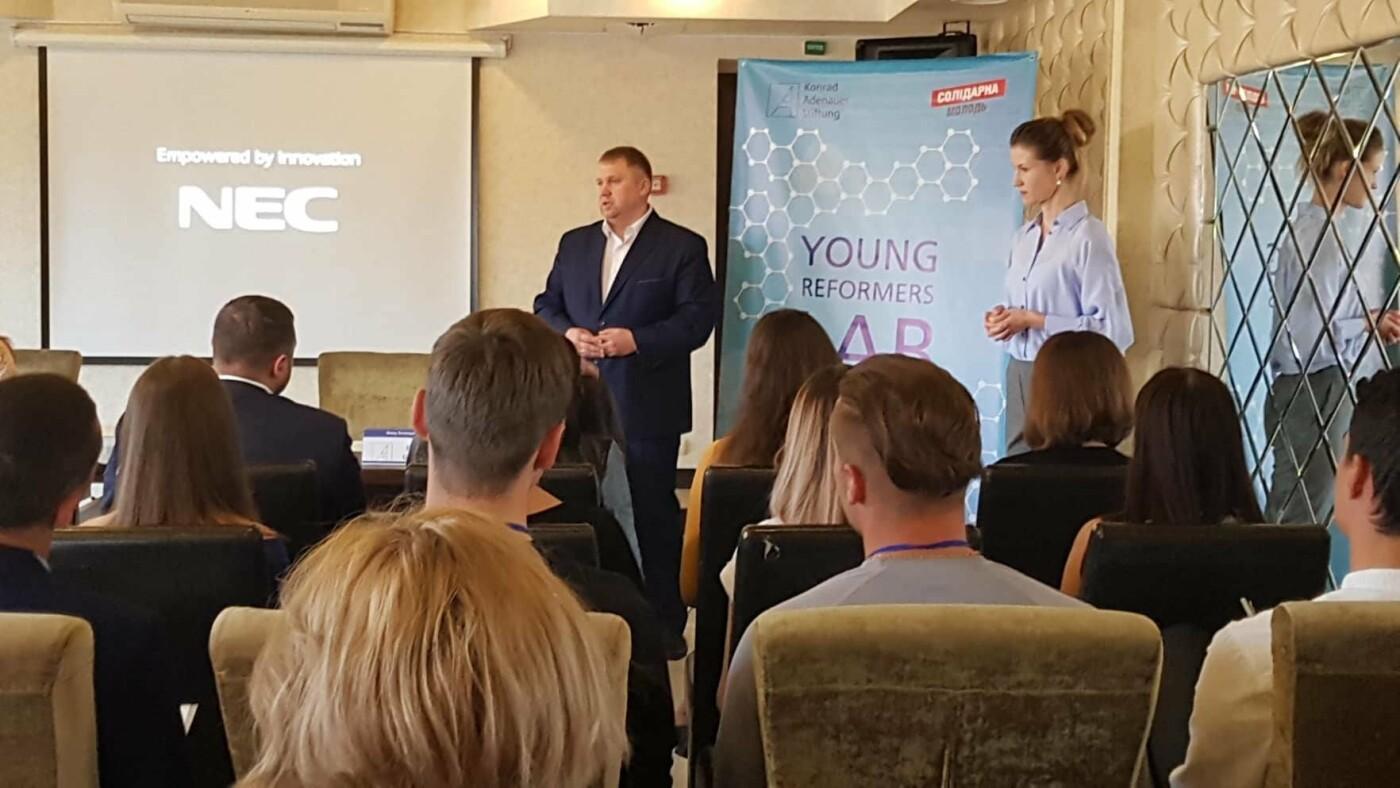 У Тернополі молодіжні лідери із п'яти областей вивчали європейський досвід впровадження реформ, фото-1
