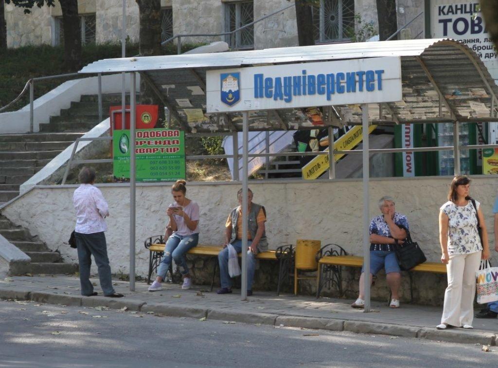 Одну із зупинок в Тернополі пропонують зробити комфортнішою для студентів (ФОТО), фото-1