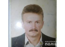 На Тернопільщині розшукують чоловіка, який зник 7 жовтня (фото), фото-1