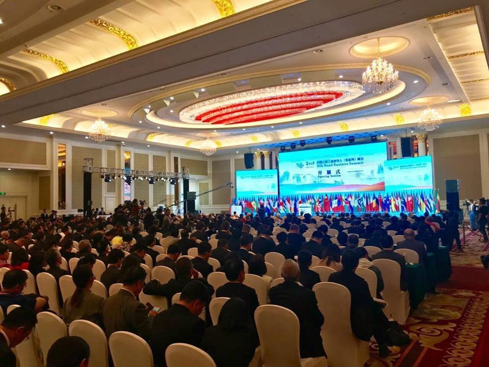 Бізнес-саміт у Китаї: Тернопіль і Бучач вступили до альянсу міст «Шовкового шляху», фото-2