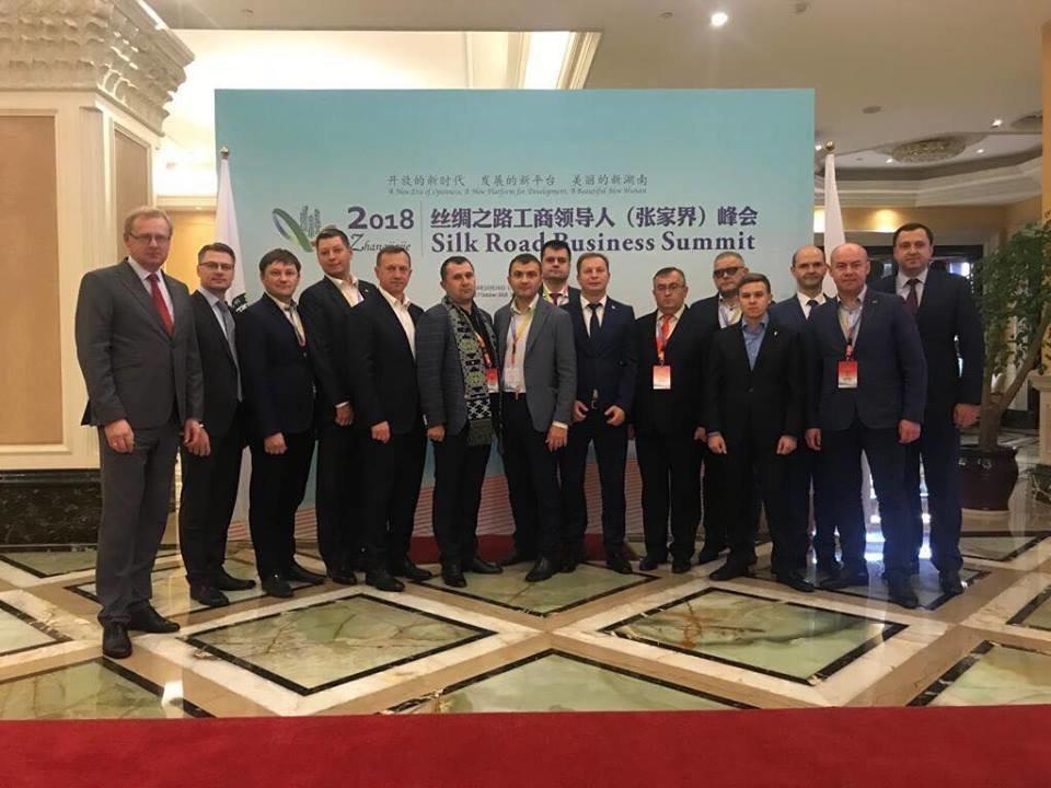 Бізнес-саміт у Китаї: Тернопіль і Бучач вступили до альянсу міст «Шовкового шляху», фото-1