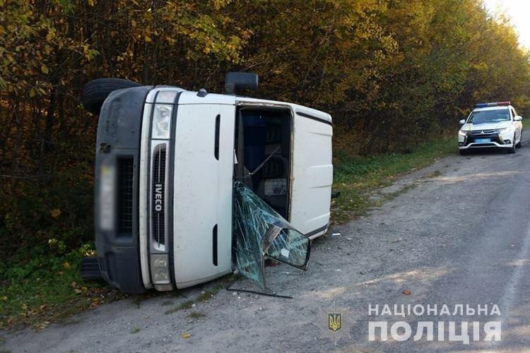 Винуватець ДТП переховувався в лісі на Тернопільщині (фото), фото-2