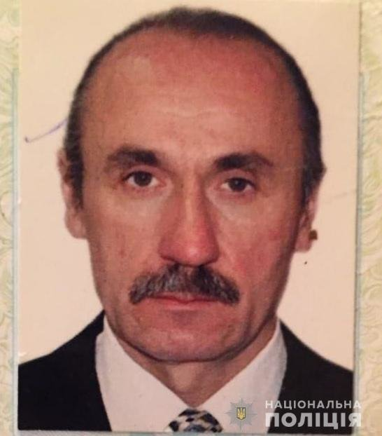 У Тернополі розшукують чоловіка, який пішов з дому і не повернувся (фото), фото-1