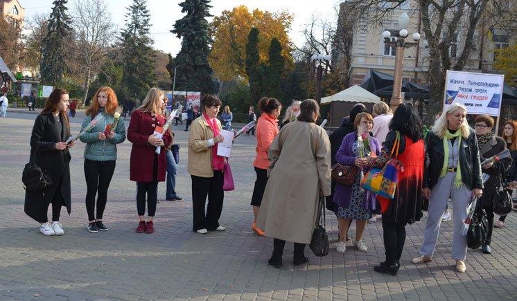На Театральному майдані тернополянок закликали пройти обстеження у мамолога (ФОТО), фото-2