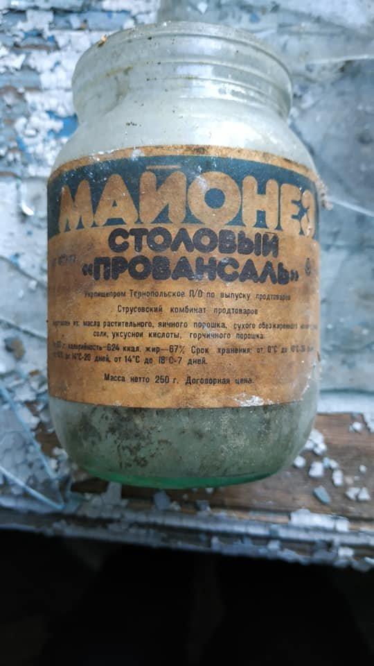 На замітку тернополянам: з чого колись робили найпопулярніший соус (ФОТО), фото-1