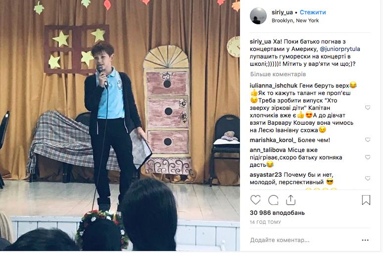 Син шоумена з Тернопільщини Сергія Притули дебютував на сцені в ролі коміка (ФОТО), фото-1