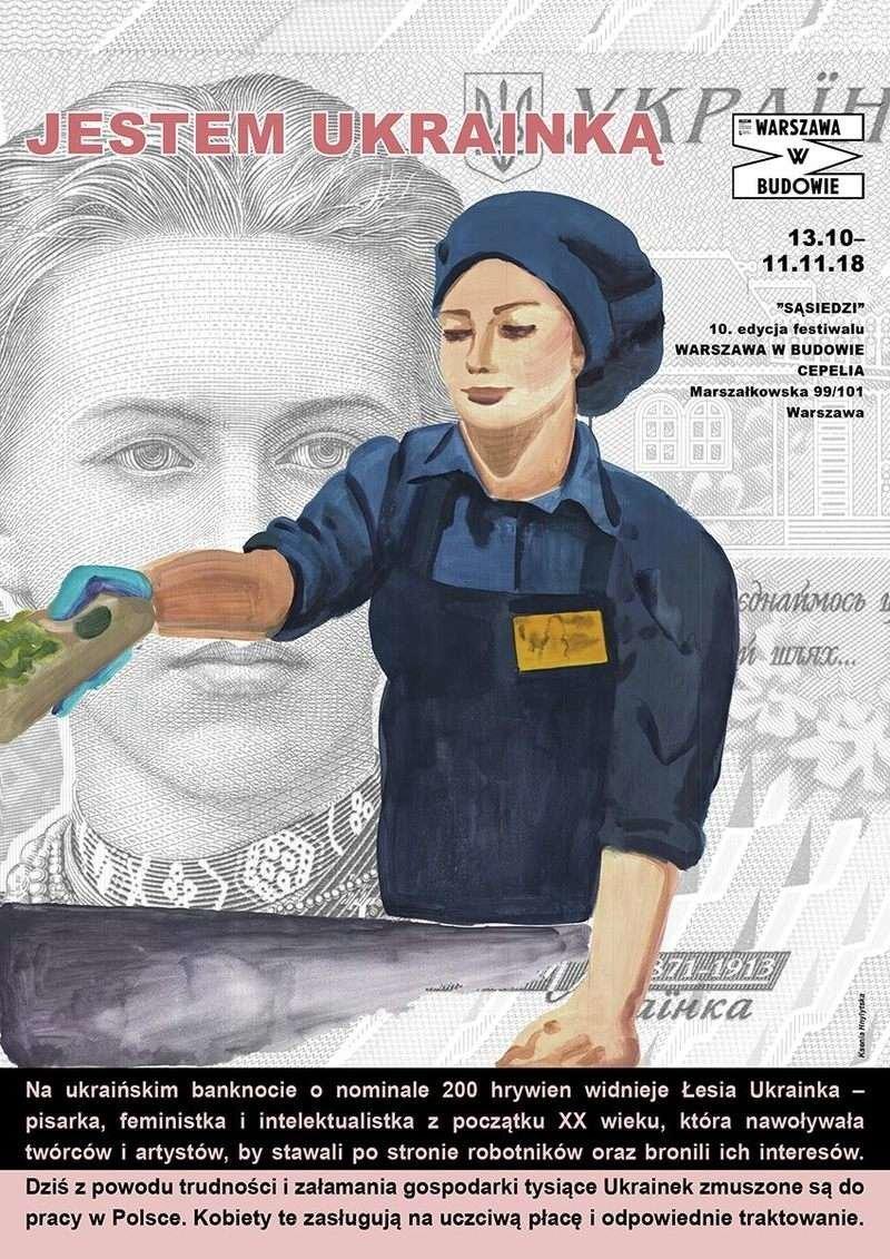 """""""Українки по 200 гривень"""": у Польщі з'явилася скандальна реклама про заробітчанок (ФОТО), фото-3"""