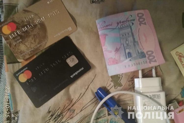 """Cхему """"ваш син в поліції"""" розкрутили зеки з Луганщини: тернопільські оперативники піймали телефонних шахраїв, фото-1"""