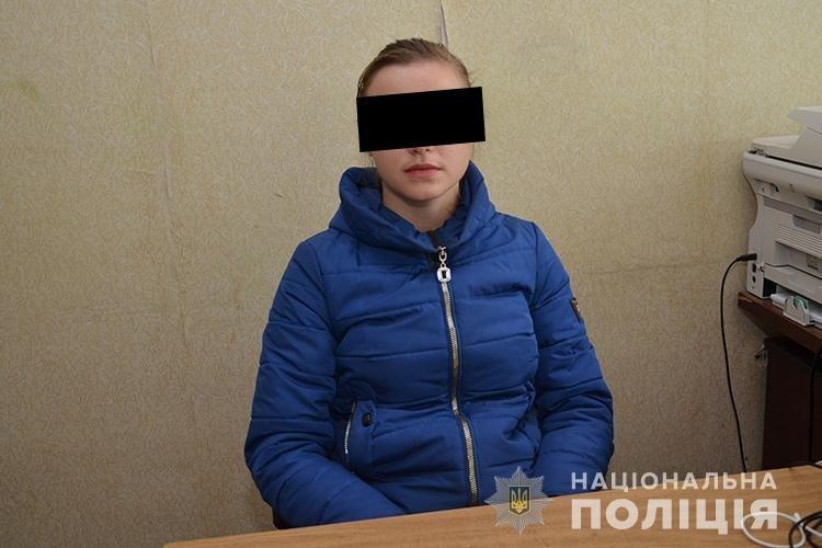 """Cхему """"ваш син в поліції"""" розкрутили зеки з Луганщини: тернопільські оперативники піймали телефонних шахраїв, фото-2"""