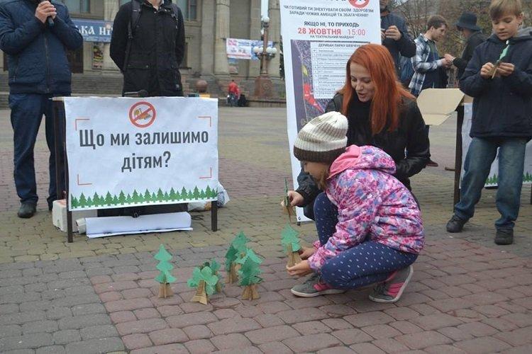 """У Тернополі на майдані """"виріс"""" парк (фото), фото-1"""