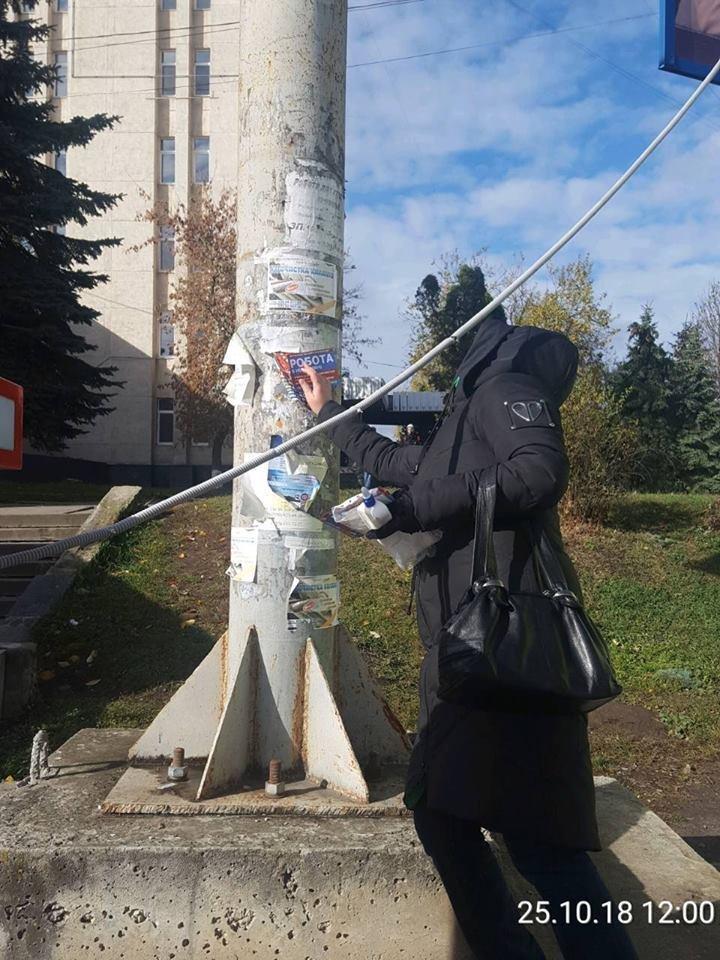 За розклеювання оголошень на електроопорах тернополянка заплатить штраф (фото), фото-1