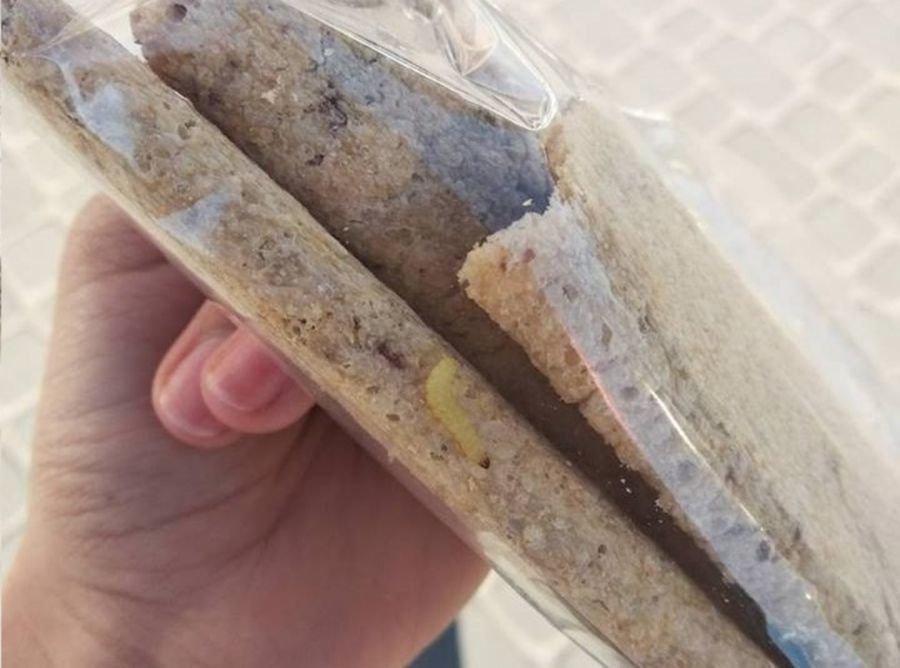 """На Тернопільщині чоловік купив у магазині солодощі, в яких повзав """"сюрприз"""" (ФОТО), фото-2"""