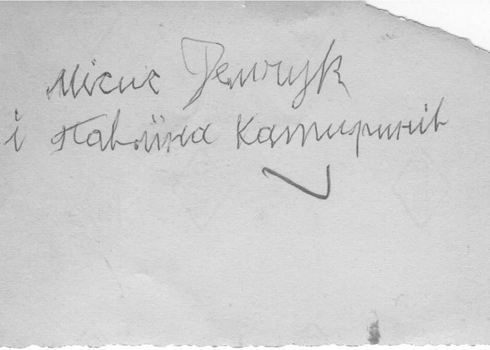Американець просить допомогти розшукати родичів з Тернопільщини (ФОТО), фото-4