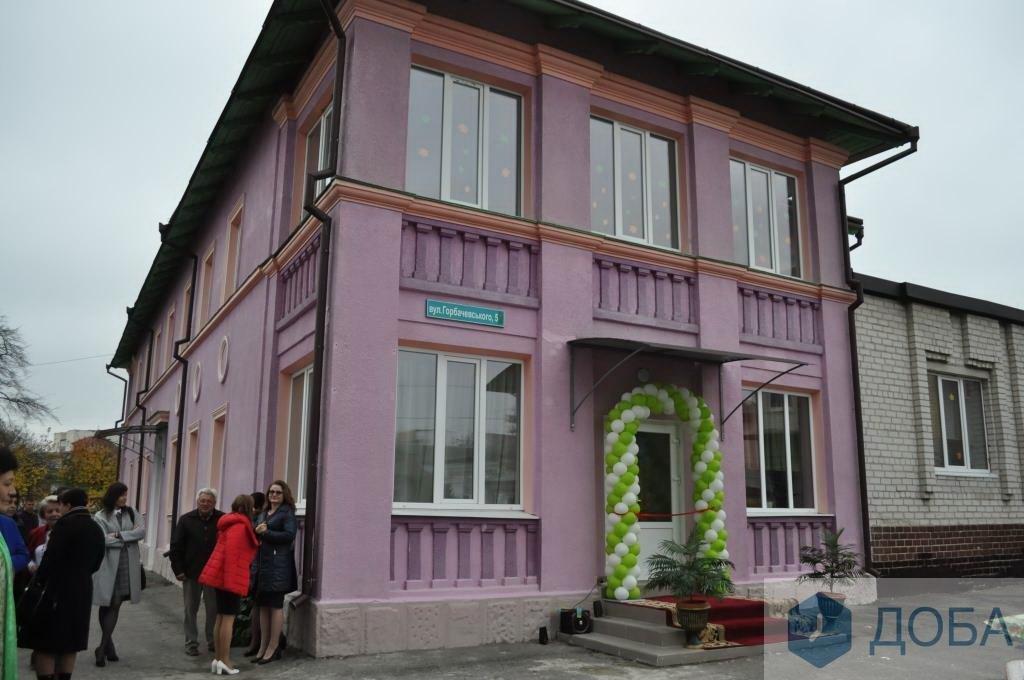 У Тернополі оновили частину корпусу дитячого садочку (ФОТО), фото-9