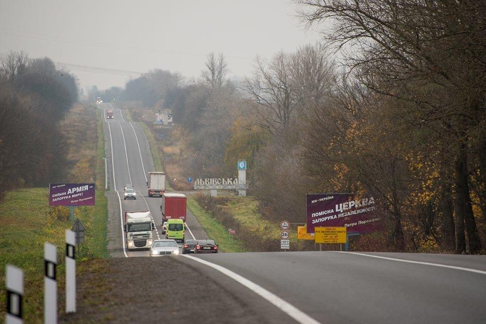 Що робив міністр інфраструктури України на Тернопільщині? (фото), фото-3