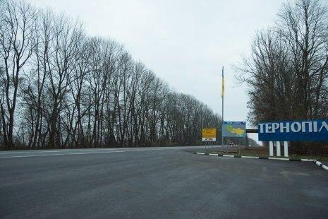 Володимир Омелян: Ми хочемо поставити Тернопільщину в центр транспортних артерій (Фото), фото-3