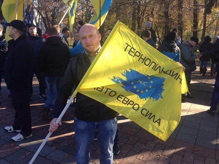 Тернополяни розпочали акцію протесту під стінами Верховної Ради (ФОТО), фото-1