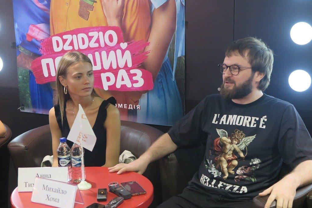 """Тернополяни """"феєрично"""" зустріли Дзідзя перед показом кінофільму """"DZIDZIO Перший Раз"""" (ФОТО), фото-2"""