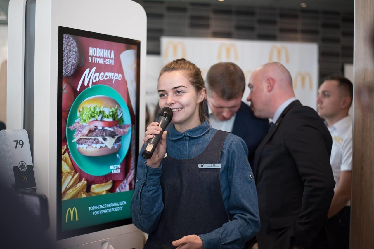 Посол США в Україні Марі Йованович: відкриття МакДональдз у Тернополі – це довіра до міста та інвестиції в економіку (фото), фото-4