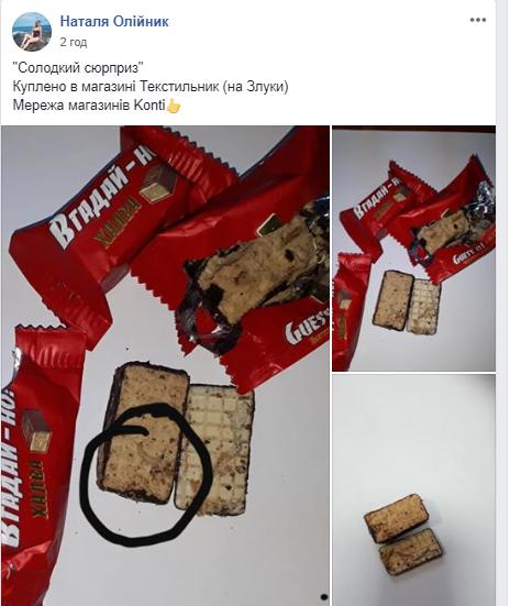 """У Тернополі в супермаркеті продають """"живі солодощі"""" (фото), фото-1"""