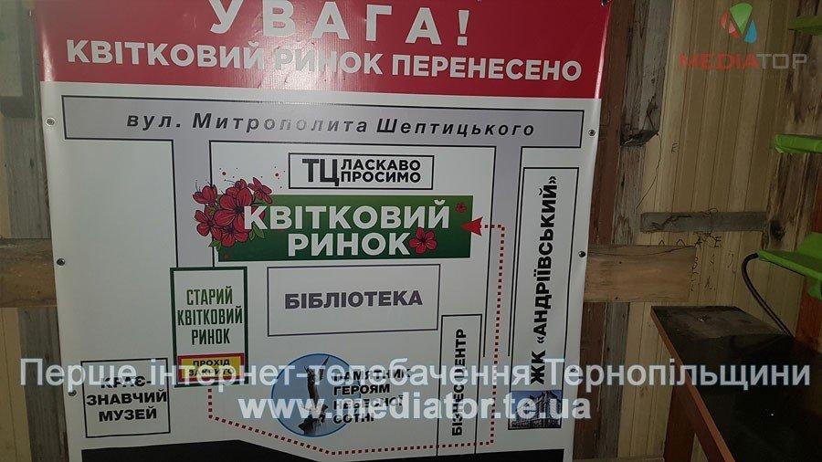 Тернополяни купуватимуть квіти уже на новому ринку, старий забрали під забудову (ФОТО), фото-5