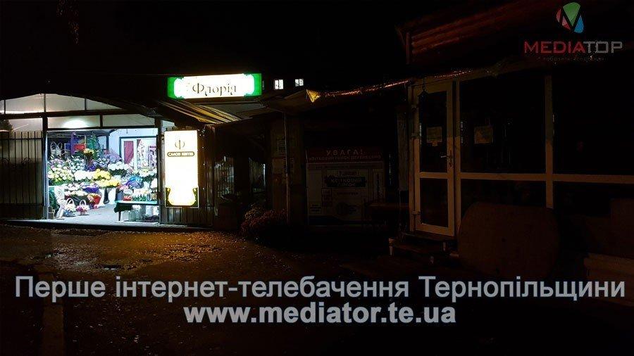 Тернополяни купуватимуть квіти уже на новому ринку, старий забрали під забудову (ФОТО), фото-6