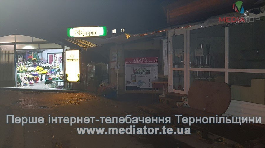 Тернополяни купуватимуть квіти уже на новому ринку, старий забрали під забудову (ФОТО), фото-8