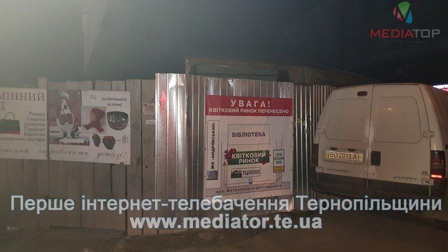 Тернополяни купуватимуть квіти уже на новому ринку, старий забрали під забудову (ФОТО), фото-1
