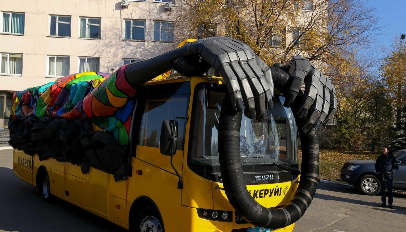 """""""Автобус-привид"""" невдовзі може з'явиться на дорогах Тернопільщини (ФОТО), фото-1"""