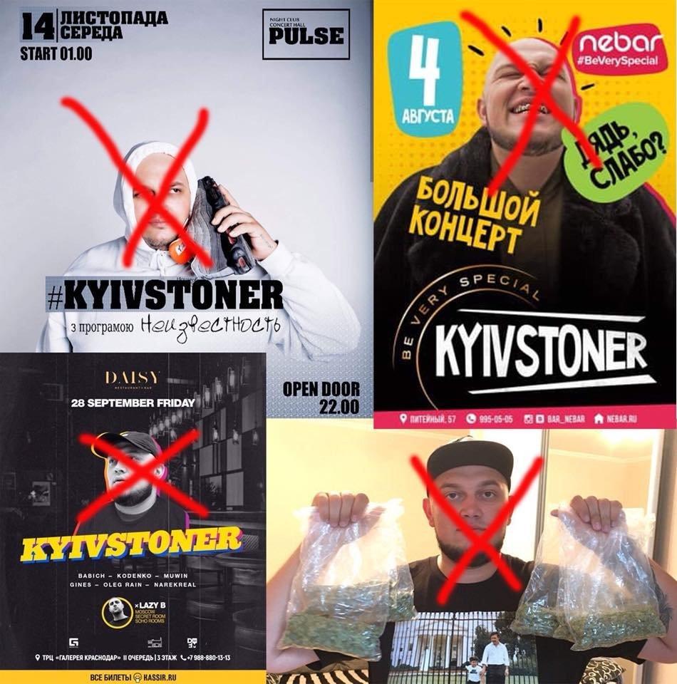 В Тернополі закликають не допустити концерту відомого виконавця через його виступи в Росії, фото-1